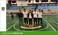 2019 Macau Diabolo Competition