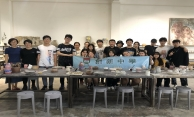 Foshan Wood-burning pottery work-camp